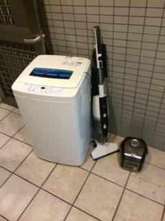 江東区  洗濯機 掃除機 炊飯器 不用品回収
